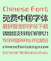 Zao Zi Gong Fang Elegant Semicircle (Normal Font) Chinese Font-Simplified Chinese