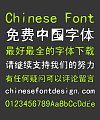 Literature and art Bold Figure Chinese Font-Simplified Chinese