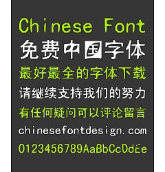 Permalink to Literature and art Bold Figure Chinese Font-Simplified Chinese