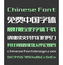 Permalink to Zao Zi Gong Fang Creative Bold Figure(Normal Font) Chinese Font-Simplified Chinese