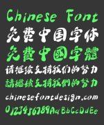 Da Liang Font library(The full version) -Simplified Chinese-Traditional Chinese
