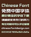 Zao Zi Gong Fang Sharp Bold Figure Chinese Font (Normal Font) -Simplified Chinese
