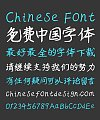 Cool  Mark pen Handwritten Chinese Font-Simplified Chinese