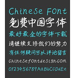 Permalink to Cool  Mark pen Handwritten Chinese Font-Simplified Chinese