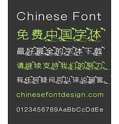 Permalink to Autumn leaves Chinese Font-Simplified Chinese