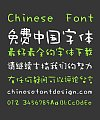 Wood graffiti Chinese Font-Simplified Chinese
