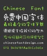 Wood graffiti Chinese Font-Simplified Chinese