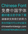 Hua Wen Thin Bold Figure Chinese Font – Simplified Chinese