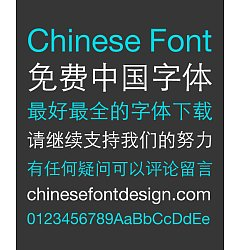 Permalink to Hua Wen Thin Bold Figure Chinese Font – Simplified Chinese