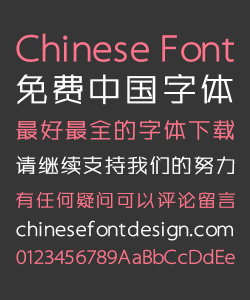 45646 Speak Chinese Font Simplified Chinese Simplified Chinese Font Bold Figure Chinese Font