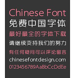 Permalink to Speak Chinese Font-Simplified Chinese