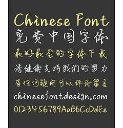 Permalink to Beautiful Handwriting Chinese Font (Droid Sans Fallback) -Simplified Chinese