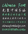 Qi Shan Zhong Handwriting Chinese Font-Simplified Chinese