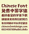Zao Zi Gong Fang Childlike innocence Bold Figure Chinese Font(Normal Font) -Simplified Chinese