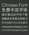 Apple mint (STXihei) Chinese Font – Simplified Chinese
