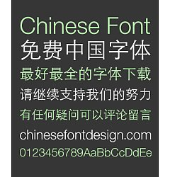Permalink to Apple mint (STXihei) Chinese Font – Simplified Chinese