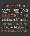 Elegant and beautiful Running water Chinese Font – Simplified Chinese
