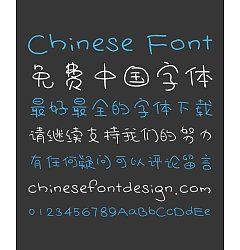 Permalink to Japanese Handwritten Style Chinese Font-Simplified Chinese