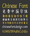 Dance trippingly Chinese Font-Simplified Chinese