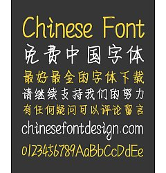 Permalink to Dance trippingly Chinese Font-Simplified Chinese