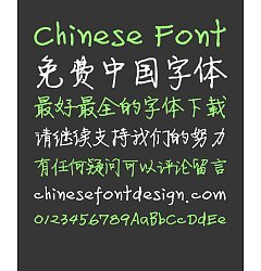 Permalink to Fang Zheng Jing Lei Bold handwriting Chinese Font(Foun Der)-Simplified Chinese