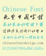 Cool World Ink Brush (Writing Brush) Chinese Font-Simplified Chinese