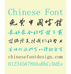 Permalink to Cool World Ink Brush (Writing Brush) Chinese Font-Simplified Chinese