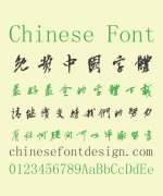 Cool World Semi-Cursive Script Chinese Font-Traditional Chinese Fonts