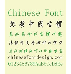 Permalink to Cool World Semi-Cursive Script Chinese Font-Traditional Chinese Fonts