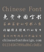 Cool World Ming Semi-Cursive Script Chinese Font-Traditional Chinese Fonts