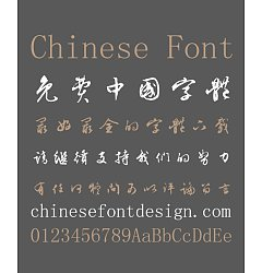 Permalink to Cool World Ming Semi-Cursive Script Chinese Font-Traditional Chinese Fonts