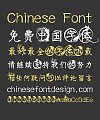 Plant elves Chinese Font-Simplified Chinese