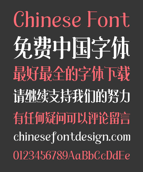 546456 Zao Zi Gong Fang  Elegant Art Chinese Font(Normal Font)  Simplified Chinese Simplified Chinese Font Art Chinese Font