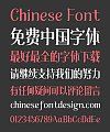 Zao Zi Gong Fang  Elegant Art Chinese Font(Normal Font) -Simplified Chinese
