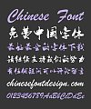 JingLi Hu Ink Brush (Writing Brush) Chinese Font-Simplified Chinese
