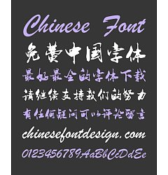 Permalink to JingLi Hu Ink Brush (Writing Brush) Chinese Font-Simplified Chinese