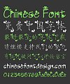 Thin Flowers Chinese Font-Simplified Chinese Fonts