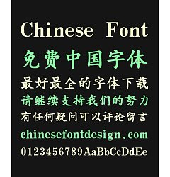 Permalink to Corn(HanziPen SC) Song (Ming) Typeface Chinese Font -Simplified Chinese