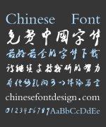 Shu ti Fang XiaoPing Deng writing brush Running script Font-Simplified Chinese Fonts