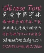 ZhiXiu Lin Regular Script Chinese Font -Simplified Chinese Fonts