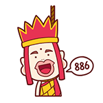 10 20 Interesting Chinese monk emoji image