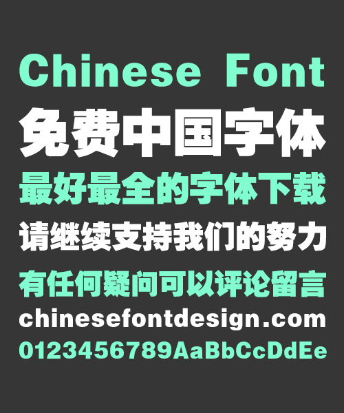 Sharp Super Bold Figure(GBK) Chinese Font-Simplified Chinese Fonts
