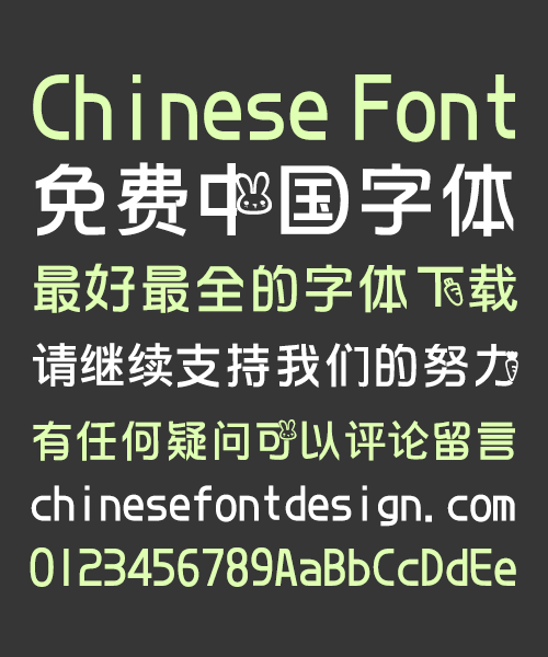 5463465 The rabbit carrots(STHeiti T0C) Chinese Font Simplified Chinese Fonts Simplified Chinese Font Kids Chinese Font