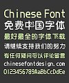 The rabbit carrots(STHeiti T0C) Chinese Font-Simplified Chinese Fonts
