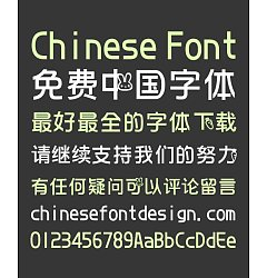 Permalink to The rabbit carrots(STHeiti T0C) Chinese Font-Simplified Chinese Fonts