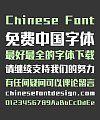 Sharp Edges And Corners Bold Figure(GBK) Chinese Font-Simplified Chinese Fonts