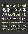 Sharp Wei Stele Style Chinese Font -Simplified Chinese Fonts