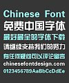 Sharp variety(GBK) Fonts-Simplified Chinese Fonts