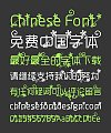Morning glory vine Chinese Font-Simplified Chinese Fonts