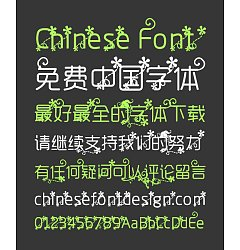 Permalink to Morning glory vine Chinese Font-Simplified Chinese Fonts